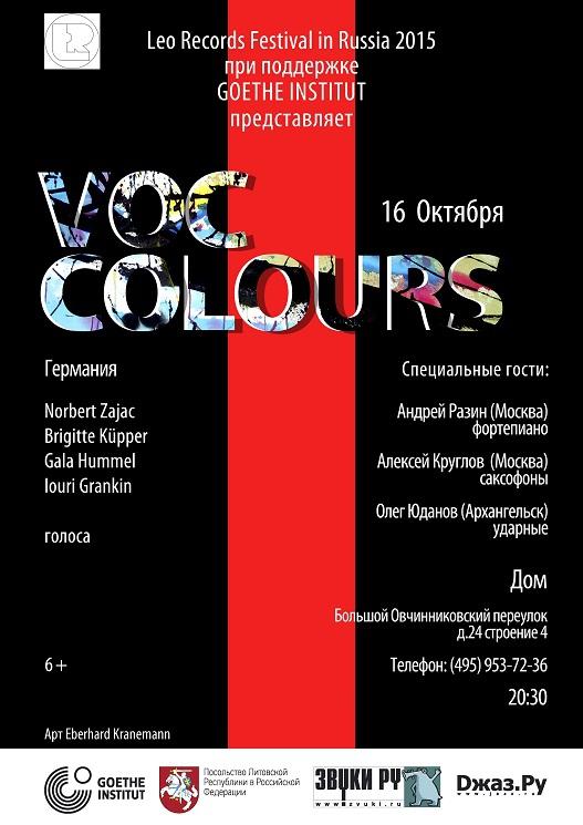 VOCCOLOURS-MOSKAU-DOM Kopie